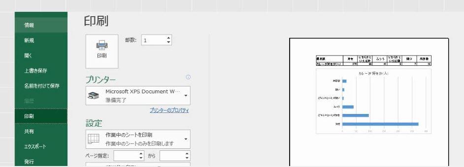 f:id:waenavi:20190213063048j:plain