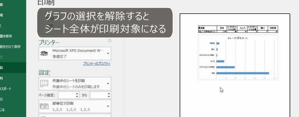 f:id:waenavi:20190213063102j:plain
