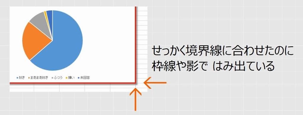 f:id:waenavi:20190213064508j:plain