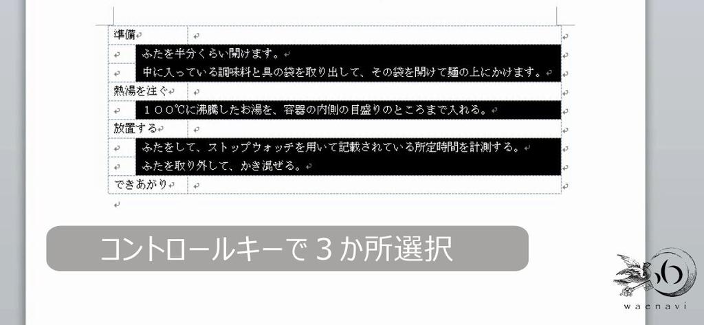 f:id:waenavi:20190223120152j:plain