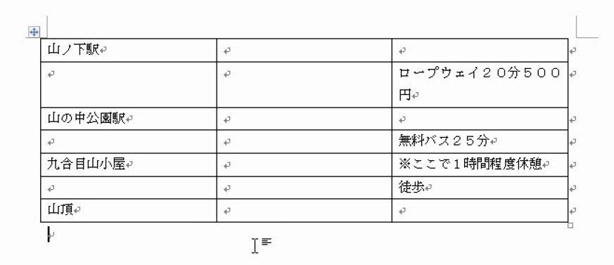 f:id:waenavi:20190223124754j:plain