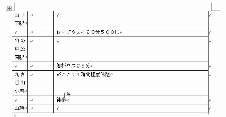 f:id:waenavi:20190223124757j:plain