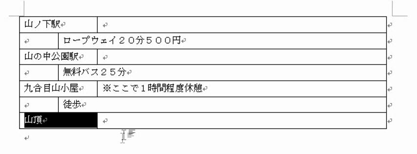 f:id:waenavi:20190223130648j:plain