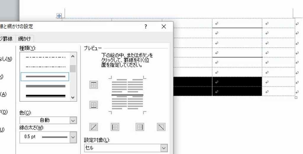 f:id:waenavi:20190223154009j:plain