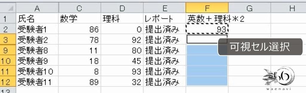 f:id:waenavi:20190224180453j:plain