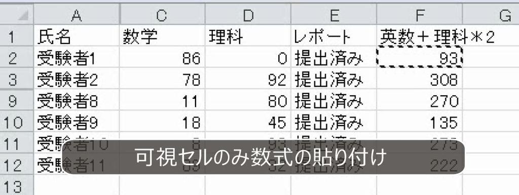 f:id:waenavi:20190224180500j:plain