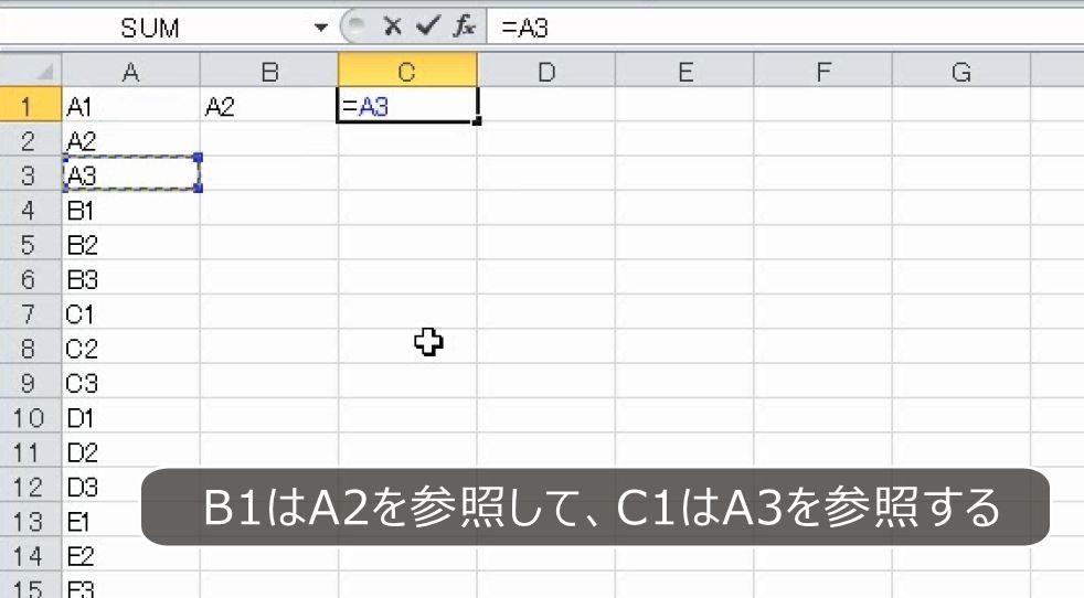 f:id:waenavi:20190304133041j:plain