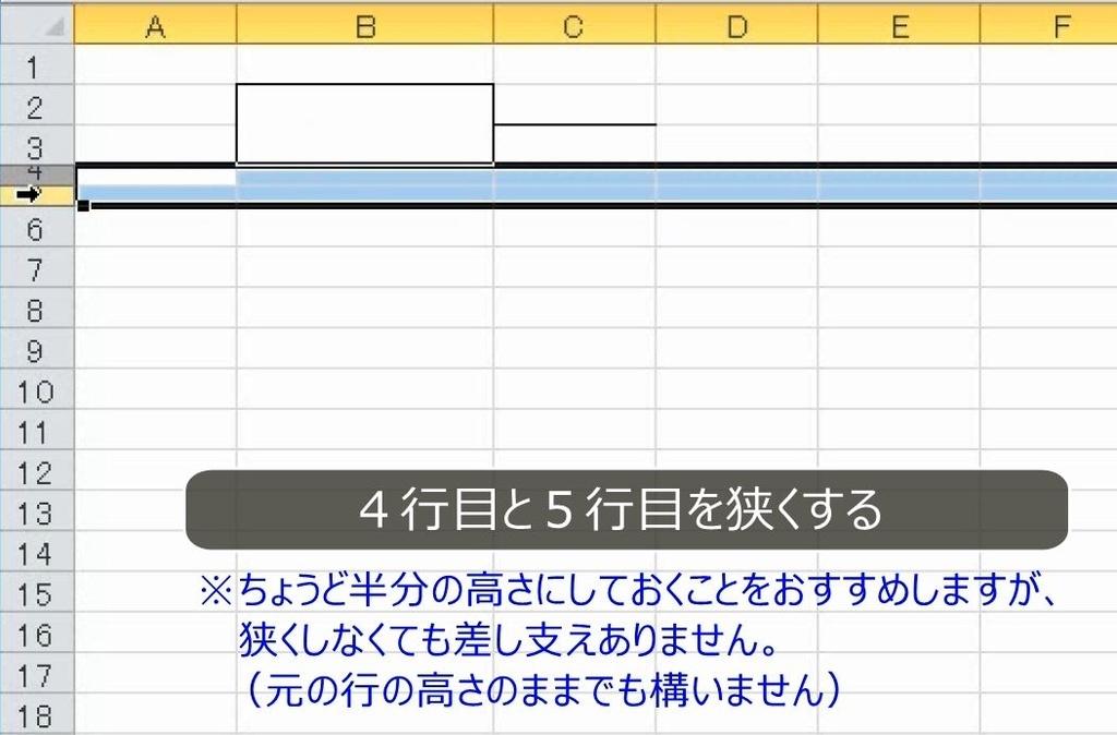 f:id:waenavi:20190306122639j:plain