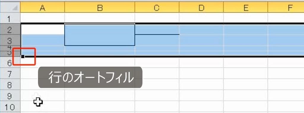 f:id:waenavi:20190306122643j:plain