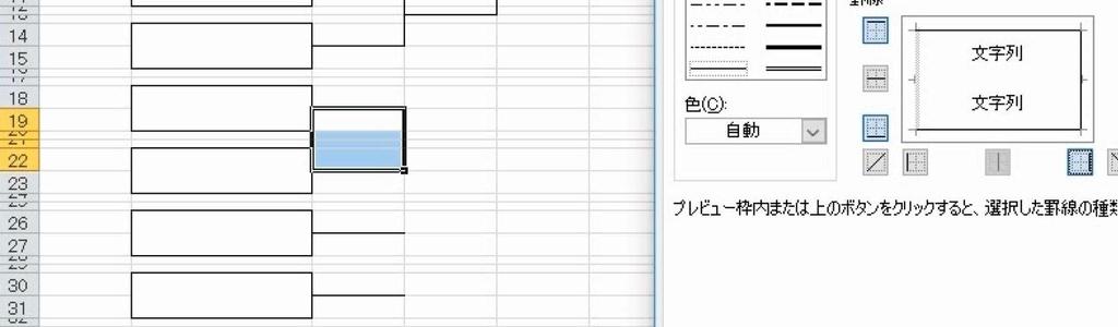 f:id:waenavi:20190306130329j:plain