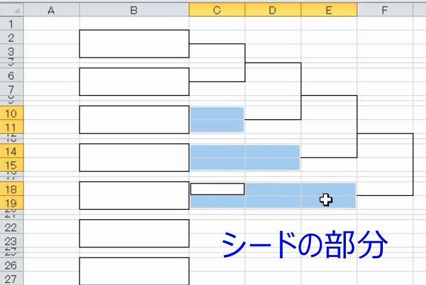 f:id:waenavi:20190306132917j:plain