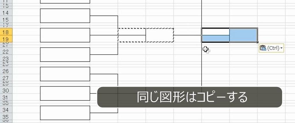 f:id:waenavi:20190306133727j:plain