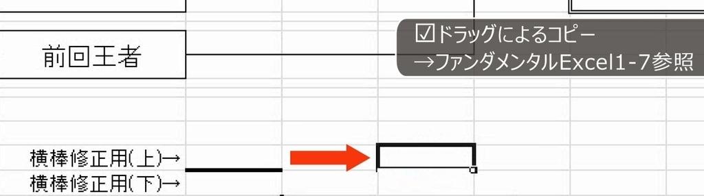 f:id:waenavi:20190306151220j:plain