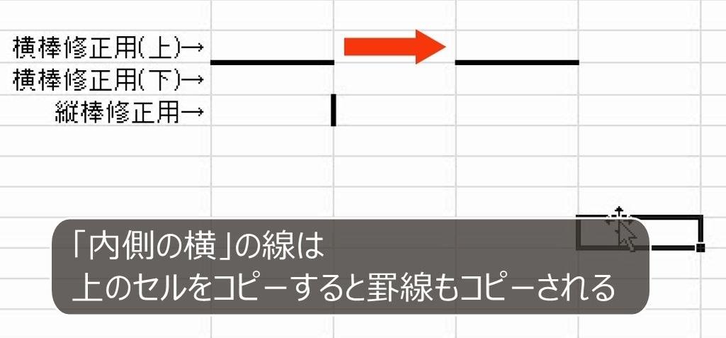 f:id:waenavi:20190306151225j:plain