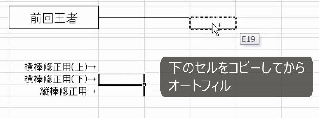 f:id:waenavi:20190306151325j:plain