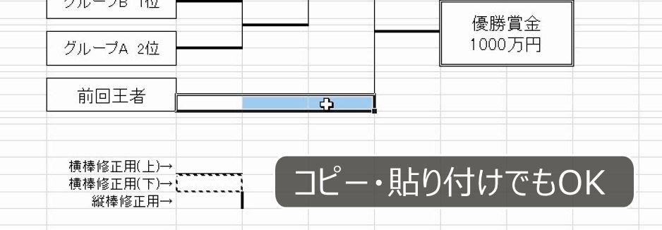 f:id:waenavi:20190306151337j:plain