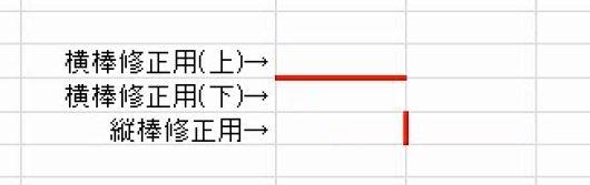 f:id:waenavi:20190306154042j:plain