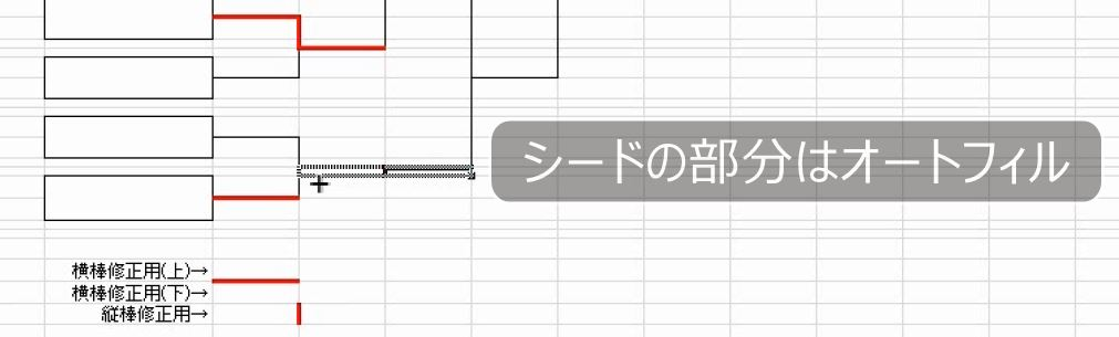 f:id:waenavi:20190306154119j:plain