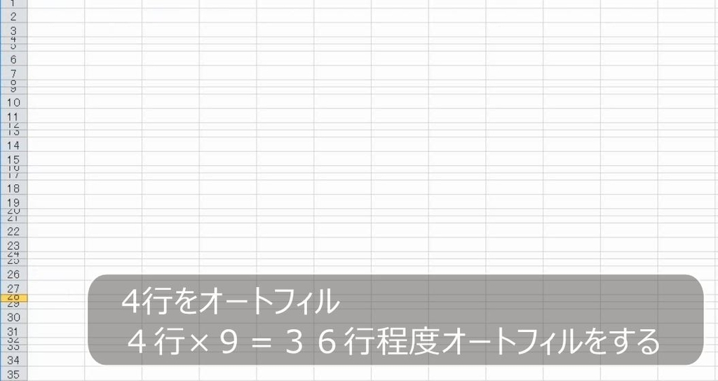 f:id:waenavi:20190306164705j:plain