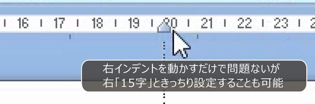 f:id:waenavi:20190308103611j:plain