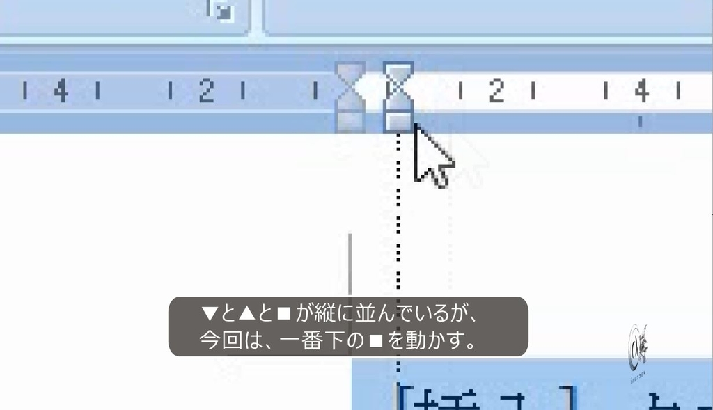 f:id:waenavi:20190308123756j:plain