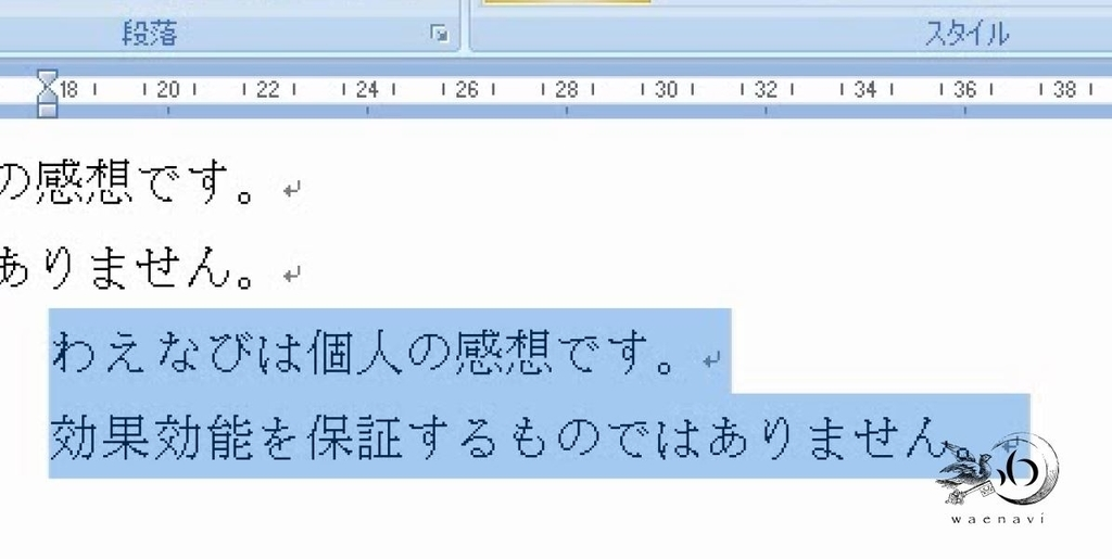 f:id:waenavi:20190308162722j:plain