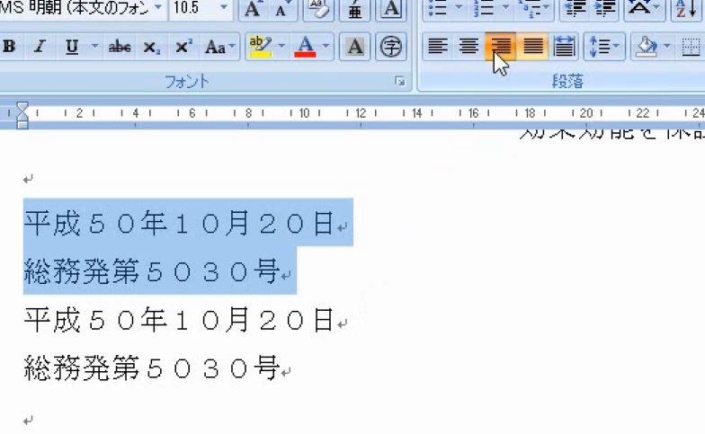 f:id:waenavi:20190308164418j:plain