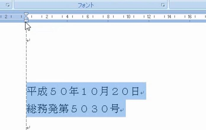 f:id:waenavi:20190308164422j:plain