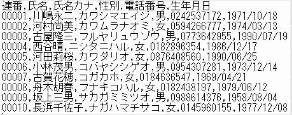 f:id:waenavi:20190309004734j:plain