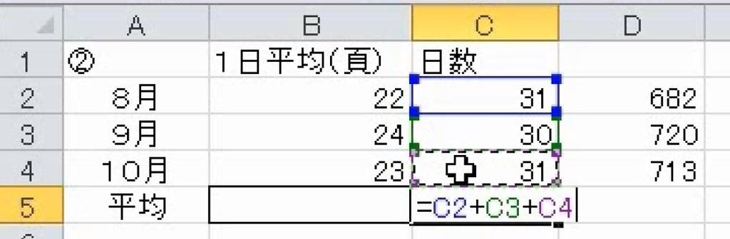 f:id:waenavi:20190310184627j:plain