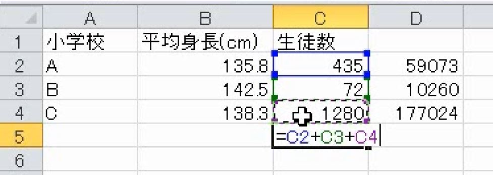 f:id:waenavi:20190310192141j:plain