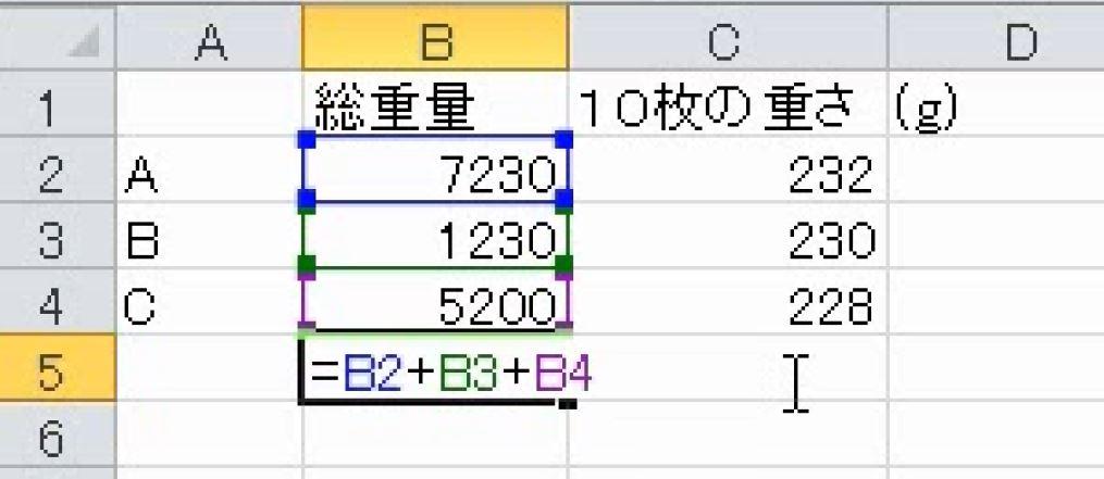 f:id:waenavi:20190310192558j:plain