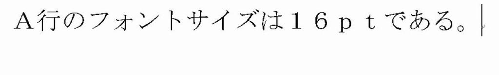 f:id:waenavi:20190311175727j:plain