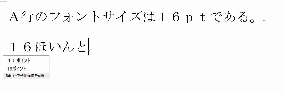 f:id:waenavi:20190311181312j:plain