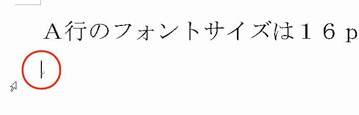f:id:waenavi:20190311181316j:plain