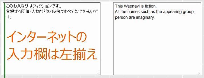 f:id:waenavi:20190311183341j:plain