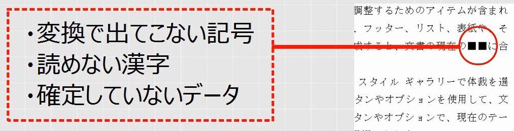 f:id:waenavi:20190311183657j:plain