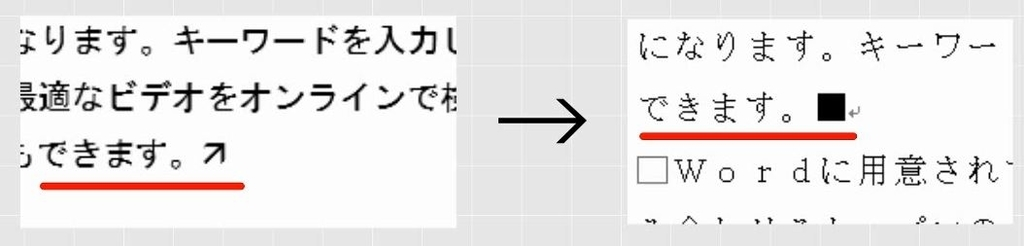 f:id:waenavi:20190311190840j:plain