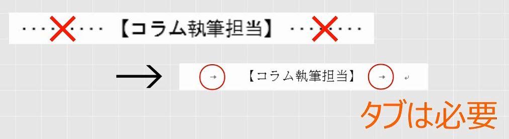 f:id:waenavi:20190311190845j:plain