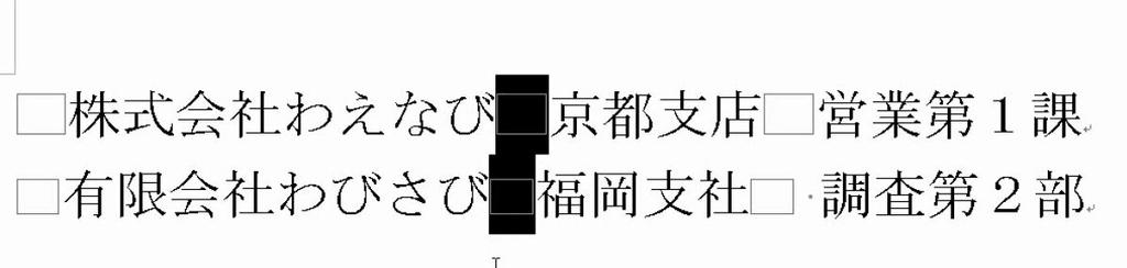 f:id:waenavi:20190313122219j:plain