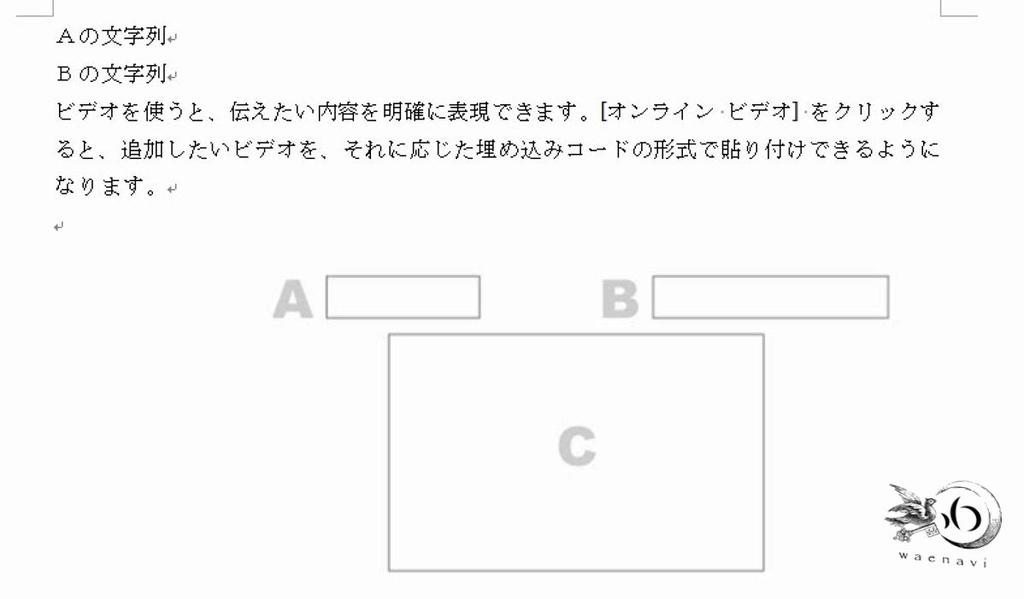 f:id:waenavi:20190313152749j:plain