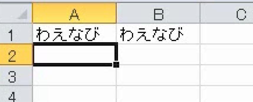 f:id:waenavi:20190315134324j:plain