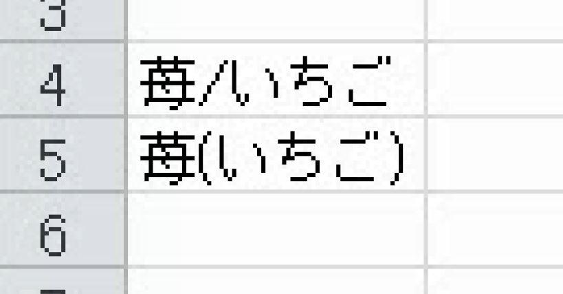 f:id:waenavi:20190315135602j:plain