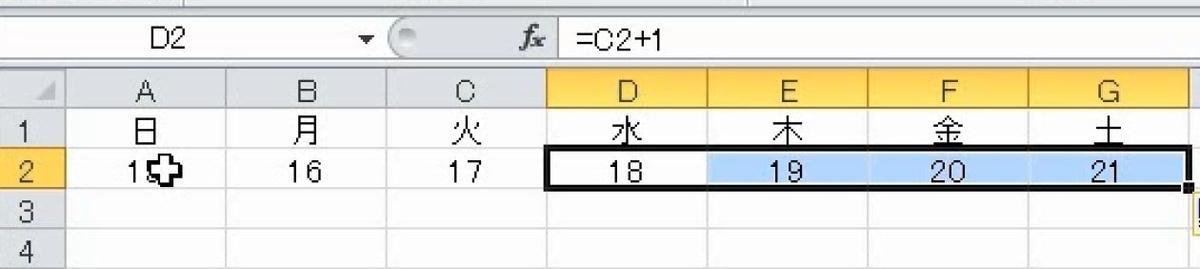 f:id:waenavi:20190315140126j:plain