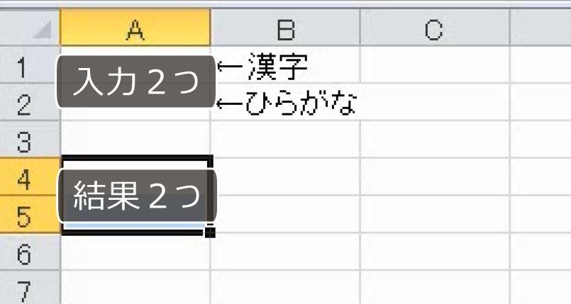f:id:waenavi:20190315140138j:plain
