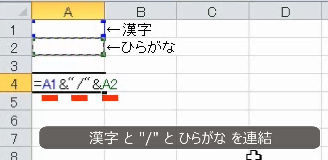 f:id:waenavi:20190315140142j:plain