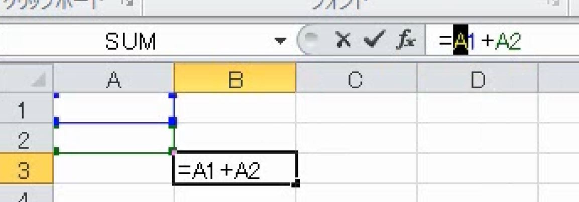 f:id:waenavi:20190315143042j:plain