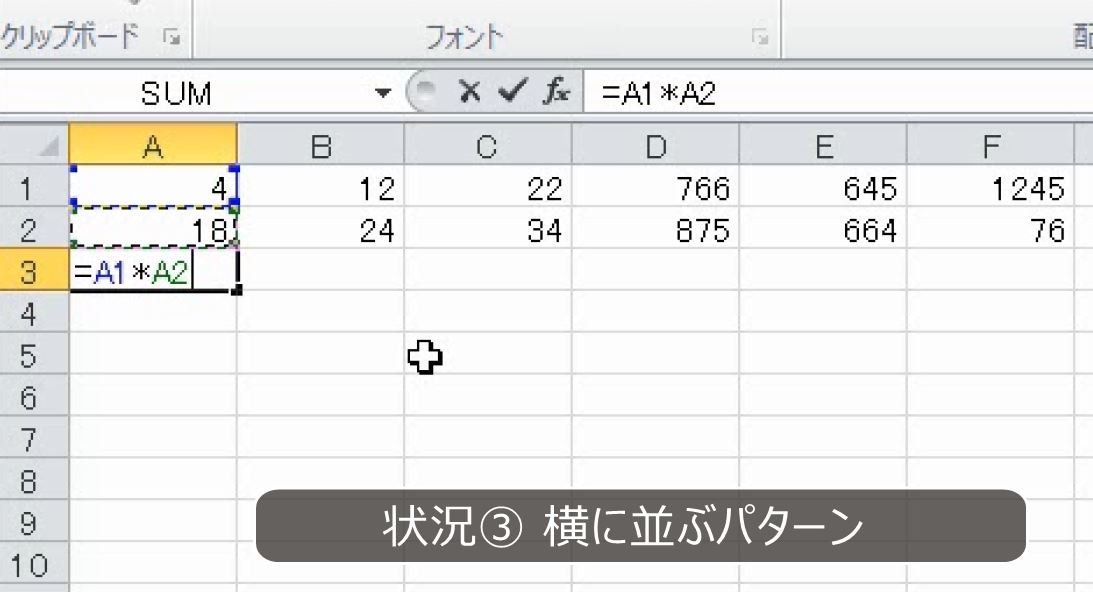 f:id:waenavi:20190315190752j:plain