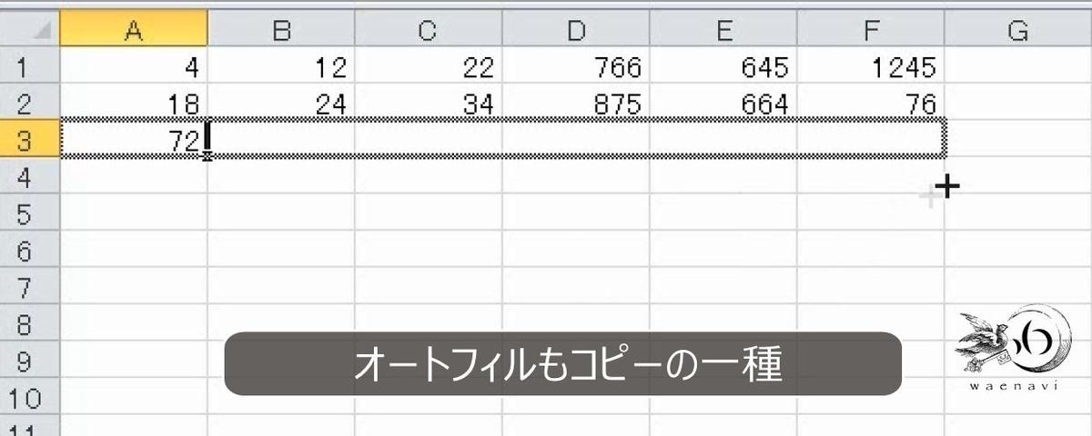 f:id:waenavi:20190315190756j:plain
