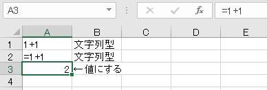 f:id:waenavi:20190315224643j:plain